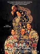 Hai shang hua - French Movie Poster (xs thumbnail)