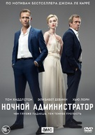 """""""The Night Manager"""" - Russian Movie Cover (xs thumbnail)"""