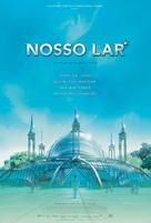 Nosso Lar - Brazilian Movie Poster (xs thumbnail)