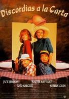 Grumpier Old Men - Spanish Movie Poster (xs thumbnail)