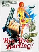 Quel pomeriggio maledetto - French Movie Poster (xs thumbnail)