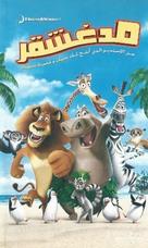 Madagascar -  Movie Cover (xs thumbnail)