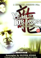 Year of the Dragon - British DVD cover (xs thumbnail)