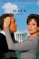 Dave - Movie Poster (xs thumbnail)