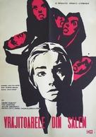 Les sorcières de Salem - Romanian Movie Poster (xs thumbnail)