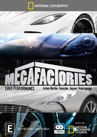 """Megafactories"" - Australian DVD cover (xs thumbnail)"