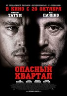 The Son of No One - Russian Movie Poster (xs thumbnail)