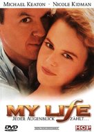 My Life - German DVD movie cover (xs thumbnail)