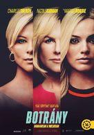 Bombshell - Hungarian Movie Poster (xs thumbnail)