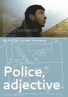 Politist, adjectiv - German Movie Poster (xs thumbnail)