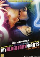 My Blueberry Nights - Danish Movie Cover (xs thumbnail)