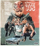 Love and a .45 - Austrian Blu-Ray movie cover (xs thumbnail)
