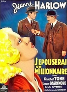 The Girl from Missouri - French Movie Poster (xs thumbnail)