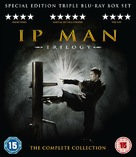 Yip Man - Movie Cover (xs thumbnail)
