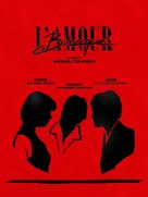 L'amour braque - DVD movie cover (xs thumbnail)