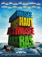 Musée haut, musée bas - French Movie Poster (xs thumbnail)
