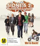 Sione's 2: Unfinished Business - New Zealand Blu-Ray cover (xs thumbnail)
