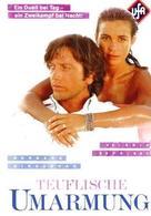 L'année des méduses - German DVD cover (xs thumbnail)