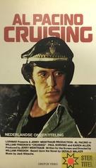 Cruising - Dutch VHS movie cover (xs thumbnail)