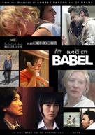 Babel - Movie Cover (xs thumbnail)
