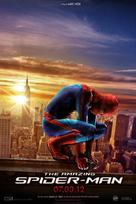 The Amazing Spider-Man - poster (xs thumbnail)