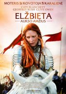 Elizabeth: The Golden Age - Lithuanian Movie Poster (xs thumbnail)
