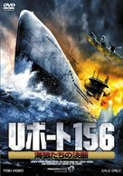"""The Sinking of the Laconia"" - Japanese DVD cover (xs thumbnail)"