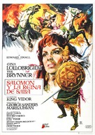 Solomon and Sheba - Spanish Re-release poster (xs thumbnail)