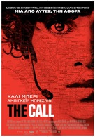 The Call - Greek Movie Poster (xs thumbnail)