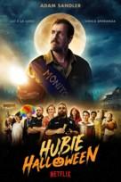 Hubie Halloween - Italian Movie Poster (xs thumbnail)