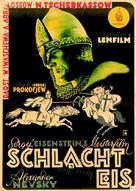 Aleksandr Nevskiy - German Movie Poster (xs thumbnail)