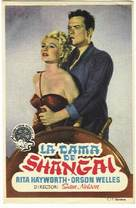 The Lady from Shanghai - Spanish Theatrical poster (xs thumbnail)