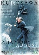 Rhapsody in August - British DVD cover (xs thumbnail)