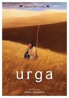 Urga - German Movie Cover (xs thumbnail)