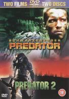 Predator - Dutch Movie Cover (xs thumbnail)