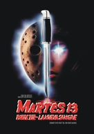 Friday the 13th Part VII: The New Blood - Argentinian DVD movie cover (xs thumbnail)