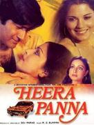 Heera Panna - Indian DVD movie cover (xs thumbnail)