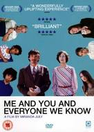 Me and You and Everyone We Know - British DVD cover (xs thumbnail)