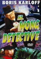 Mr. Wong, Detective - DVD cover (xs thumbnail)