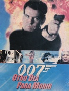 Die Another Day - Argentinian DVD cover (xs thumbnail)