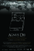 Agnus Dei: Lamb of God - Mexican Movie Poster (xs thumbnail)