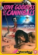 Papaya dei Caraibi - British DVD cover (xs thumbnail)