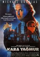 Black Rain - Turkish Movie Poster (xs thumbnail)