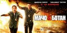 21 Jump Street - Russian Movie Poster (xs thumbnail)
