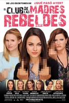 Bad Moms - Argentinian Movie Poster (xs thumbnail)