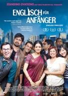 English Vinglish - German Movie Poster (xs thumbnail)