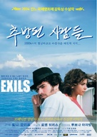 Exils - South Korean Movie Poster (xs thumbnail)