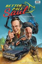 """""""Better Call Saul"""" - Movie Cover (xs thumbnail)"""