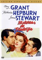 The Philadelphia Story - Spanish Movie Cover (xs thumbnail)