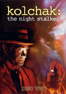 """Kolchak: The Night Stalker"" - Movie Cover (xs thumbnail)"
